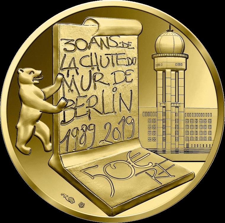 Франция монета 50 евро Падения Берлинской стены, реверс