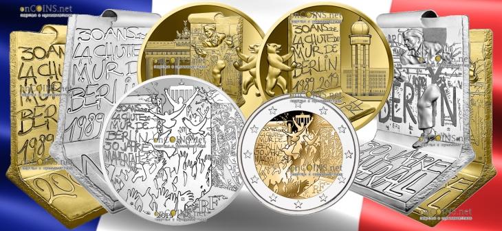 Франция серия монет Падения Берлинской стены