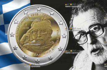 Греция монета 2 евро Манолис Андроникос