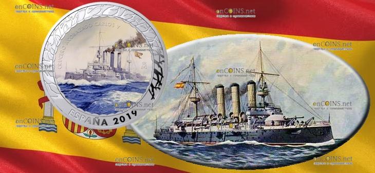Испания монета 1,5 евро броненосный крейсер Император Карлос V