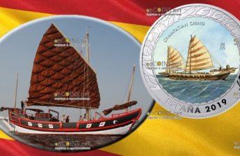 Испания монета 1,5 евро Китайское боевое парусное судно