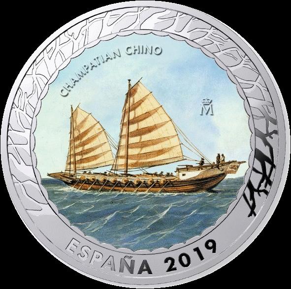 Испания монета 1,5 евро Китайское парусное судно, реверс