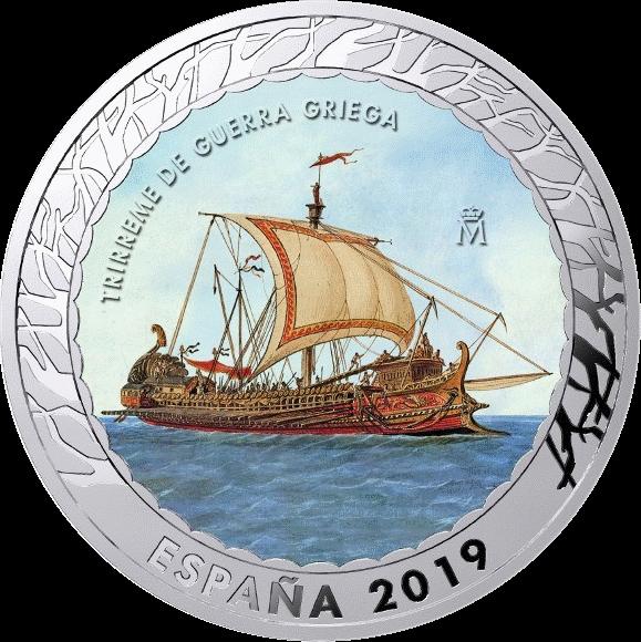 Испания монета 1,5 евро Трирема, реверс