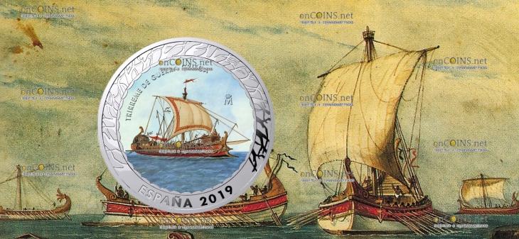 Испания монета 1,5 евро Трирема