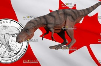 Канада монета 25 центов Альбертозавр