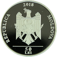 Молдова монета 50 леев 2018 год, серебро, аверс