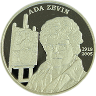 Молдова монета 50 лееев Ада Зевин, реверс