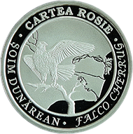 Молдова монета 50 лееев Балобан, реверс