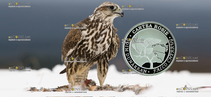 Молдова монета 50 лееев Балобан