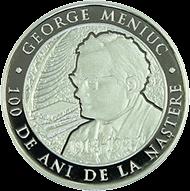Молдова монета 50 лееев Джордже Менюк, реверс