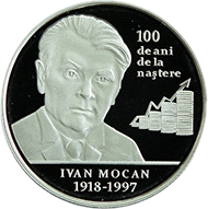 Молдова монета 50 леев Иван Мокан, реверс