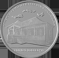 Молдова монета 50 леев Усадьба семьи Ралли в селе Долна Страшенского района, реверс
