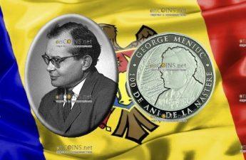 Молдова монета 50 леев Джордже Менюк, реверс
