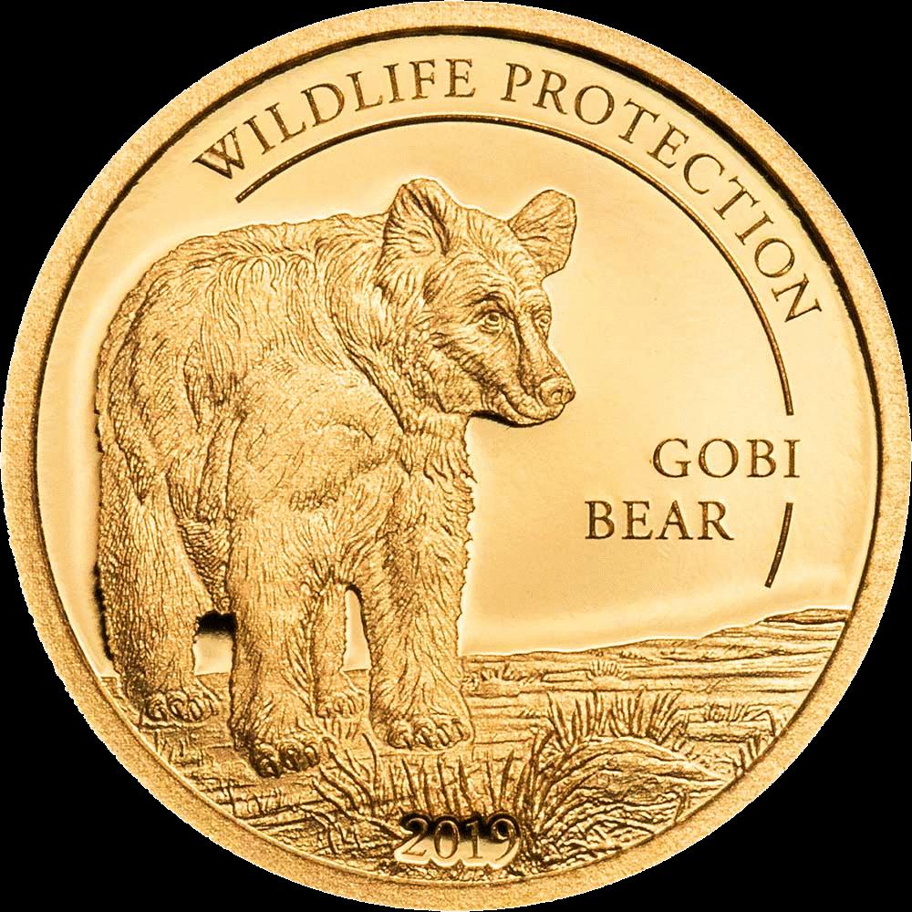 Монголия монета 1000 тугриков Гобийский бурый медведь, реверс