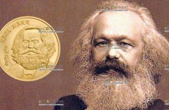 Монголия монета 1000 тугриков Карл Маркс