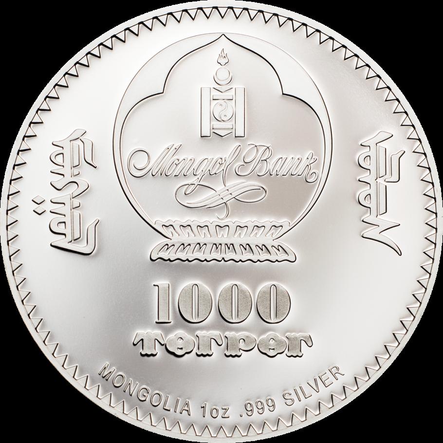 Монголия монета 1000 тугриков Карл Маркс, аверс