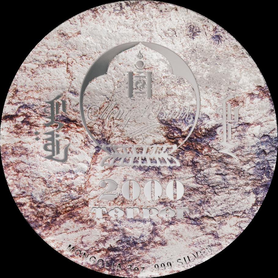 Монголия монета 2000 тугриков в серии Доисторические звери, аверс