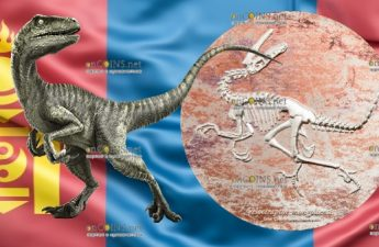 Монголия монета 2000 тугриков Велоцираптор