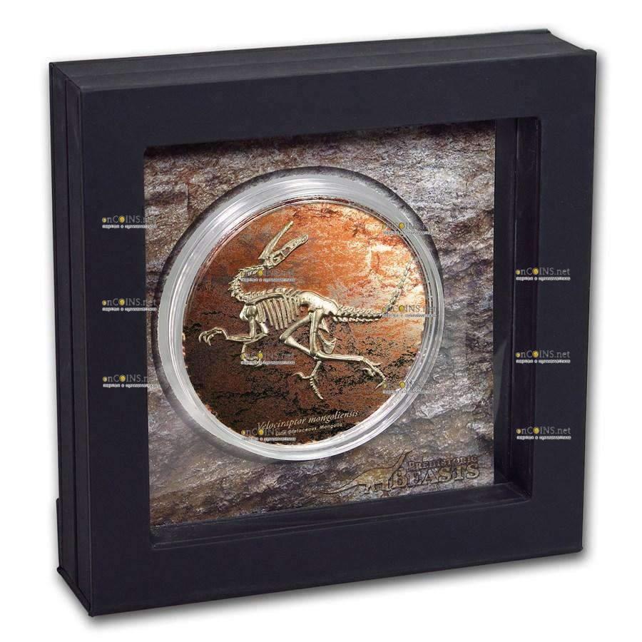 Монголия монета 2000 тугриков Велоцираптор, подарочная упаковка