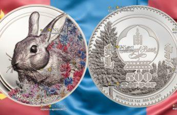 Монголия монета 500 тугриков Заяц