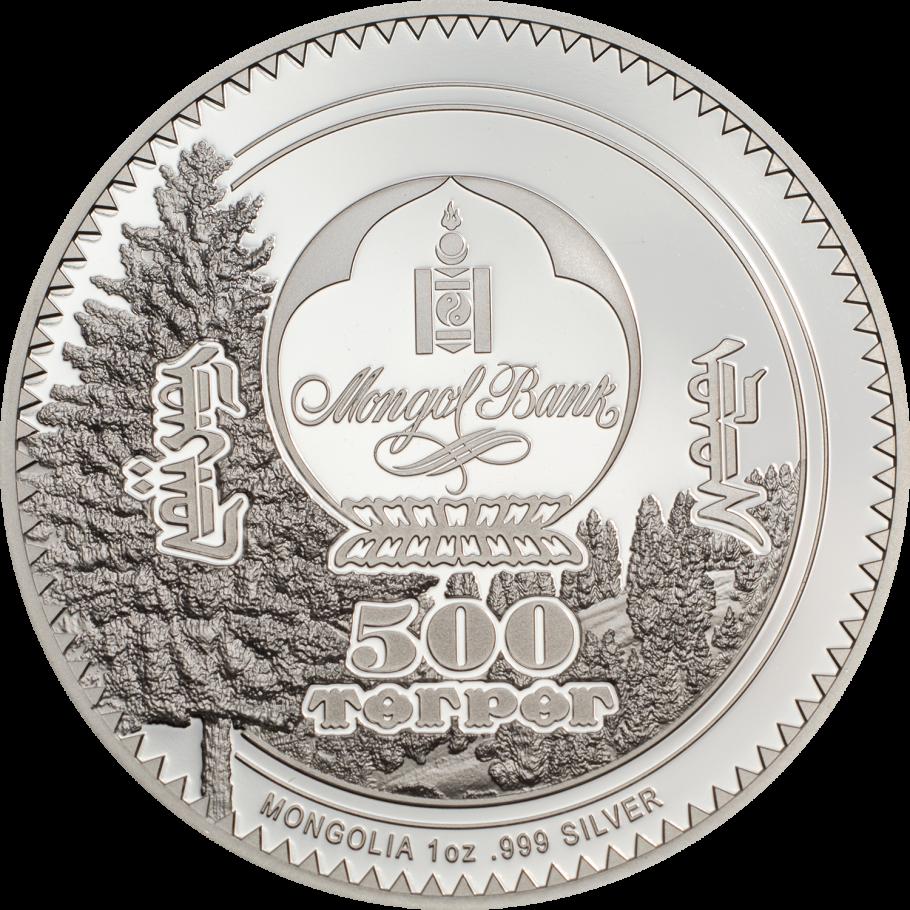 Монголия монета 500 тугриков Ежик, аверс