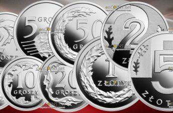 Польша серия памятных серебряных монет 100-летие Злотому
