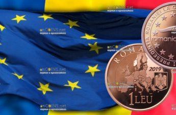 Румынии монета 1 лей Румынское председательство в Совете ЕС 2019