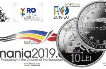 Румынии монета 10 лей Румынское председательство в Совете ЕС 2019