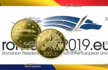 Румынии монета 100 лей Румынское председательство в Совете ЕС 2019
