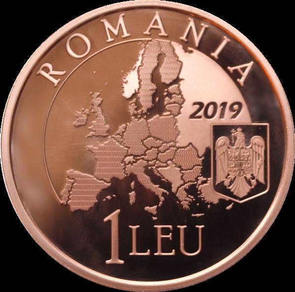 Румыния монета 1 лей Румынское председательство в Совете ЕС 2018 года, реверс