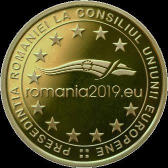 Румыния монета 50 бани Румынское председательство в Совете ЕС 2018 года, реверс