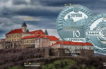 Украина монета 10 гривен Замок Паланок