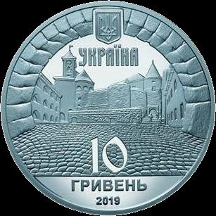 Украина монета 10 гривен Замок Паланок, аверс