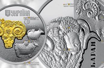 Украина монета 5 гривен Баран