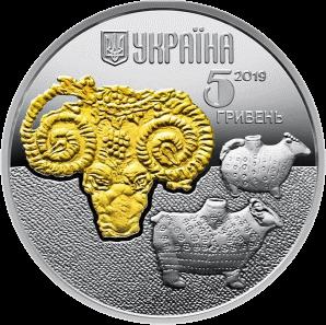 Украина монета 5 гривен Баран, аверс