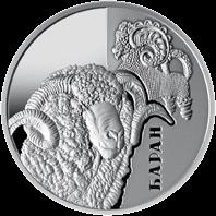 Украина монета 5 гривен Баран, реверс