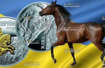 Украина монета 5 гривен Конь