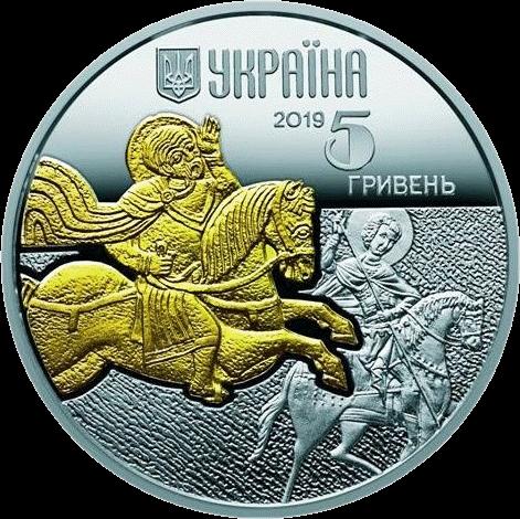 Украина монета 5 гривен Конь, аверс