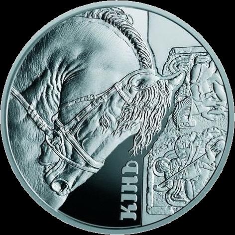Украина монета 5 гривен Конь, реверс