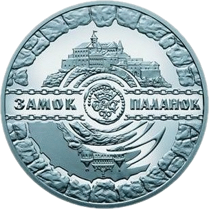 Украина монета 5 гривен Замок Паланок, реверс