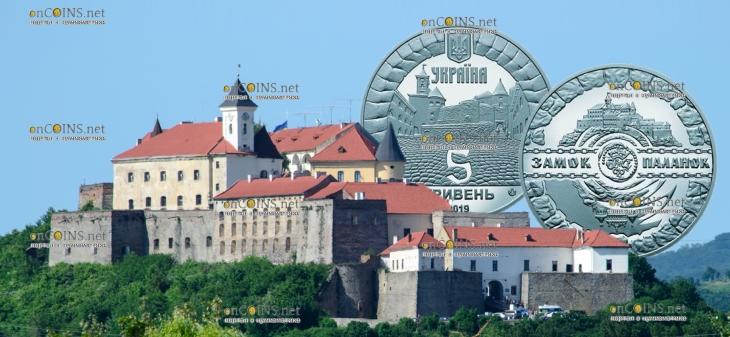 Украина монета 5 гривен Замок Паланок