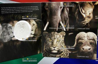 ЮАР монеты серии Большая пятерка, 2019-2021 годы