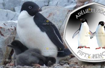 Британской антарктической территории монета 50 пенсов