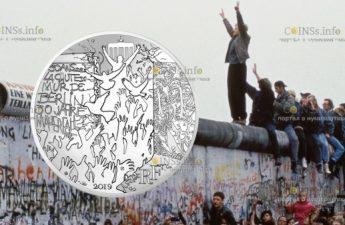 Франция монета 100 евро Падения Берлинской стены