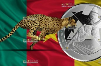 Камерун монета 500 франков КФА Гепард