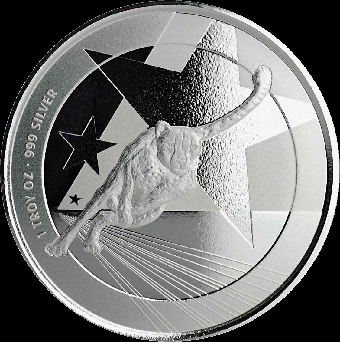 Камерун монета 500 франков КФА Гепард, реверс