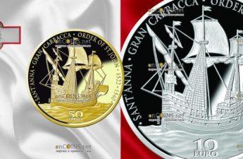 Мальта серия монет Гран-Карракка Ордена Святого Иоанна