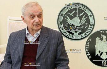 Молдова монета 50 лееев Ион Друцэ