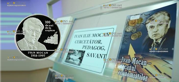 Молдова монета 50 леев Иван Мокан