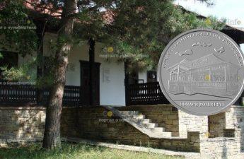 Молдова монета 50 леев Усадьба семьи Ралли в селе Долна Страшенского района